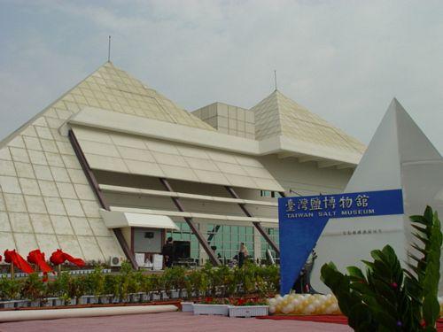 台灣鹽業博物館--陳俊安