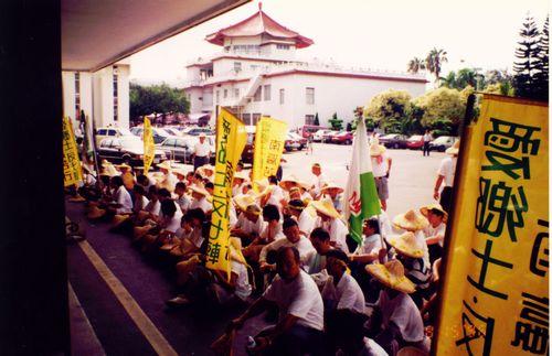 1996年8月16日南瀛苦行隊伍前進臺南縣政府