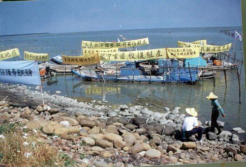 1996年8月18日潟湖六孔前祈安儀式