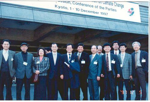 1997年12月聯合國氣候變化綱要公約第三次締約國大會國會觀察團