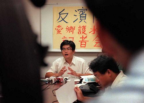 1998年6月13日反濱南愛鄉護水行動聯盟記者會質疑濱南案用水計畫--中時報系