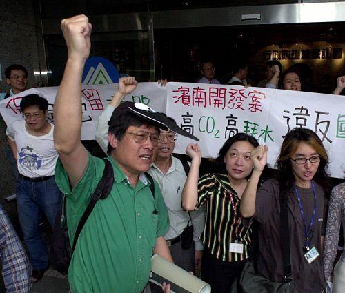 2000年4月26日環保團體到環保署陳情要求停審濱南案--中時報系